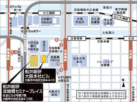 大阪本社 地図